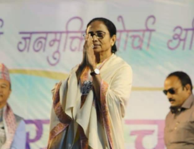 Mamata Banerjee's announcement to woo the hill voters