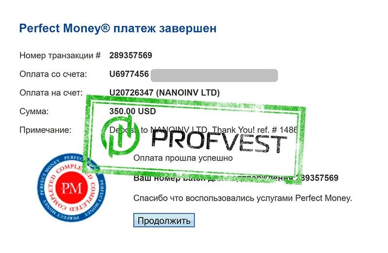 Депозит в NanoInv LTD