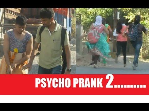 Psycho Prank recreated