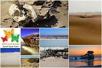 لمحبي السياحة و التصوير و الطبيعة: حطام السفن من ساحل الهيكل العظمي
