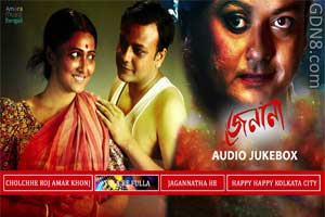 Cholche Roj Amar Khonj - Jenana - Rupankar Bagchi