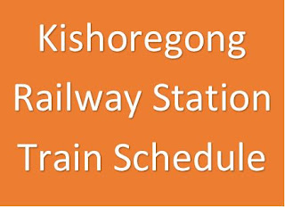 kishoregong railway station train schedule