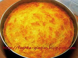 Κανταϊφόπιτα με κιμά και πράσα - από «Τα φαγητά της γιαγιάς»