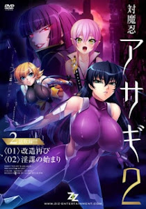 Taimanin Asagi 2 Episode 1-2 English Subbed