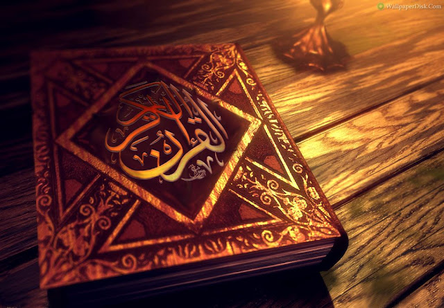 mengenal Al Qur'an