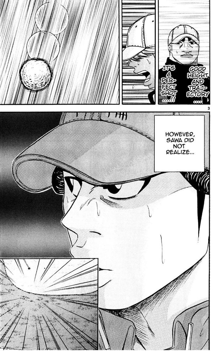 King Golf - Chapter 116