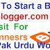 How To Start a Blog On Blogger.com Free Wabsit  For Beginnesrs 2018 ByPak Urdu World