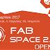 Πρόσκληση στο FabSpace 2.0 Open Day #Entrepreneurship στο Μαρούσι