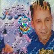 Ahouzar Abdelaziz-Kouyan dma s icha