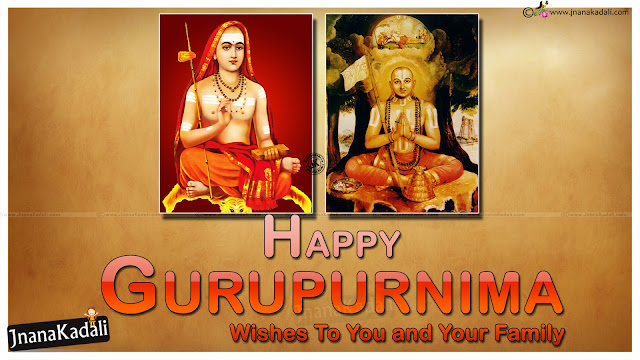 Here is a English Language 2016 Guru Purnima Wishes and Messages online, Top famous Adi shankaracharya Guru Purnima Wallpapers, Guru Purnima Subhakankshalu Images, Guru Purnima Wallpapers With Sai Baba HD Images, Guru Purnima Celebrations Photos online,Adi shankaracharya hd wallpapers,Adi shankaracharya slokams in English,Gurupurnima English Greetings with Adi shankaracharya HD wallpapers