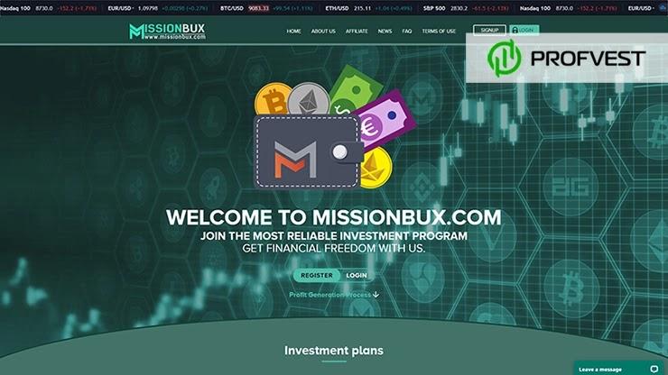 MissionBux обзор и отзывы HYIP-проекта