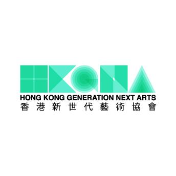 活動推介 : HKGNA 音樂治療工作坊 -「音樂是治療良藥!」