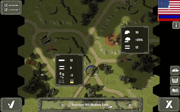 tank-battle-1945-gameplay