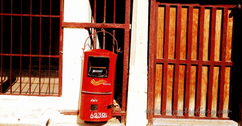 A letter box for communication along the streets of Rameshwaram, Tamil Nadu