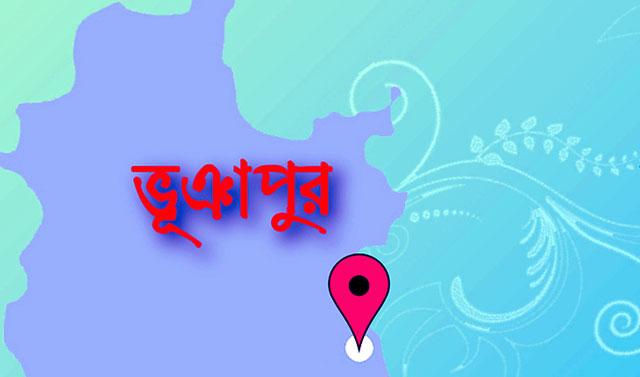 ভূঞাপুরে আওয়ামীলীগ অফিসে অগ্নিসংযোগ, ভাঙচুর