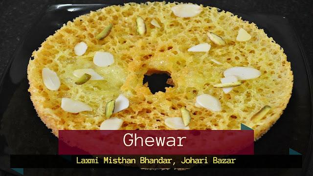 Ghewar