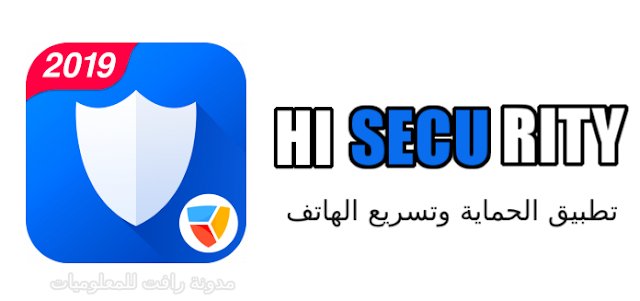 https://www.rftsite.com/2019/01/hi-security-2019.html