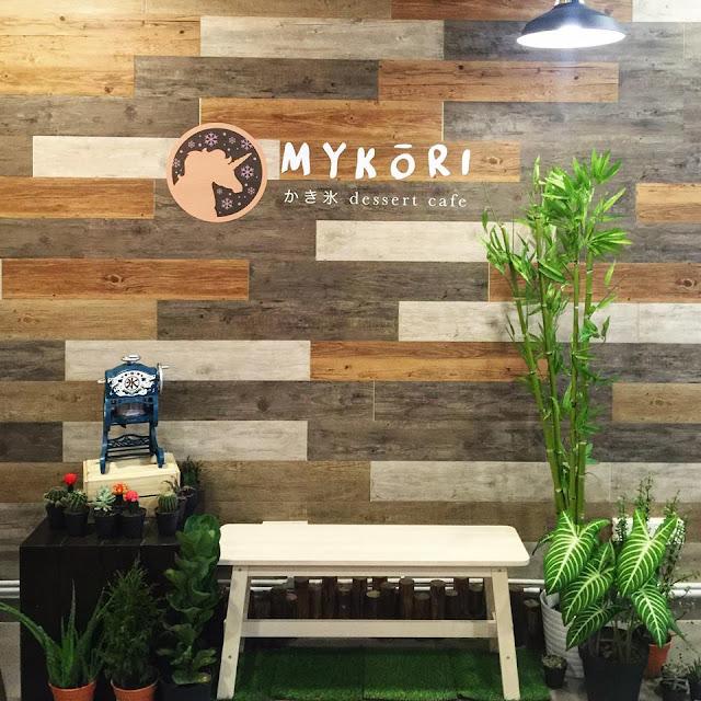 MyKori Dessert Cafe @ Bandar Puchong Jaya