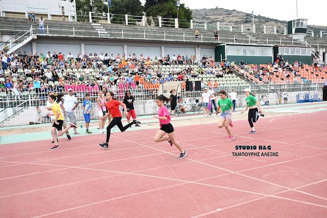 Φωτογραφικές στιγμές από την 7η Αθλητική Γιορτή Στίβου 2018 στο Άργος
