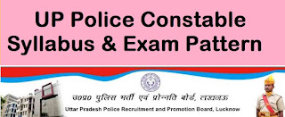 UP Police Constable Syllabus & Exam Pattern 2018 - Download in PDF