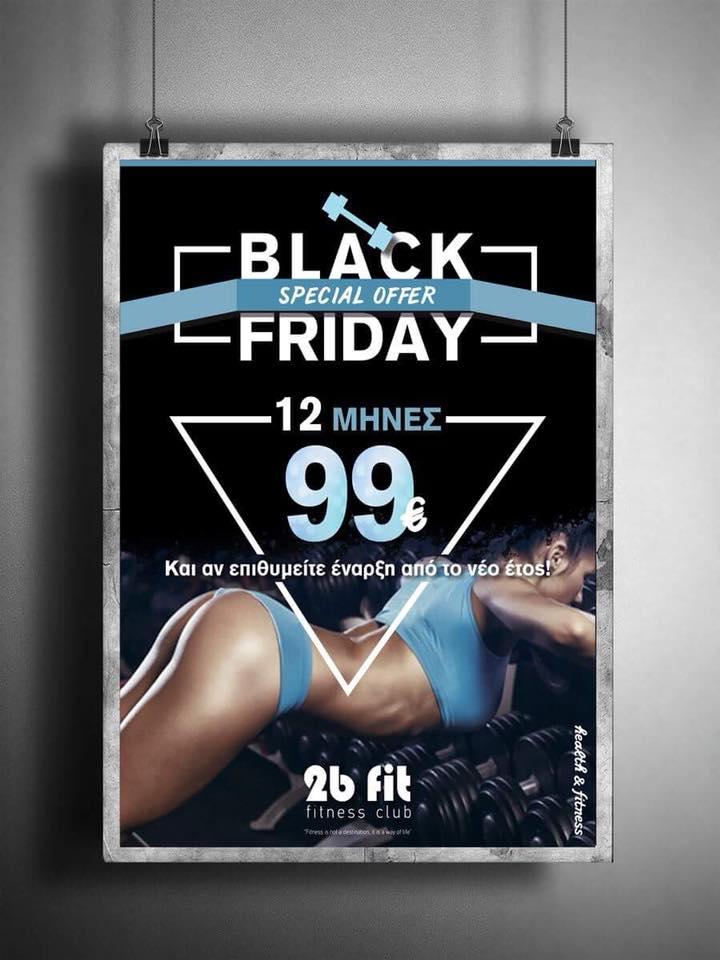 Black Friday με μοναδική ΠΡΟΣΦΟΡΑ από τα γυμναστήρια 2bfit