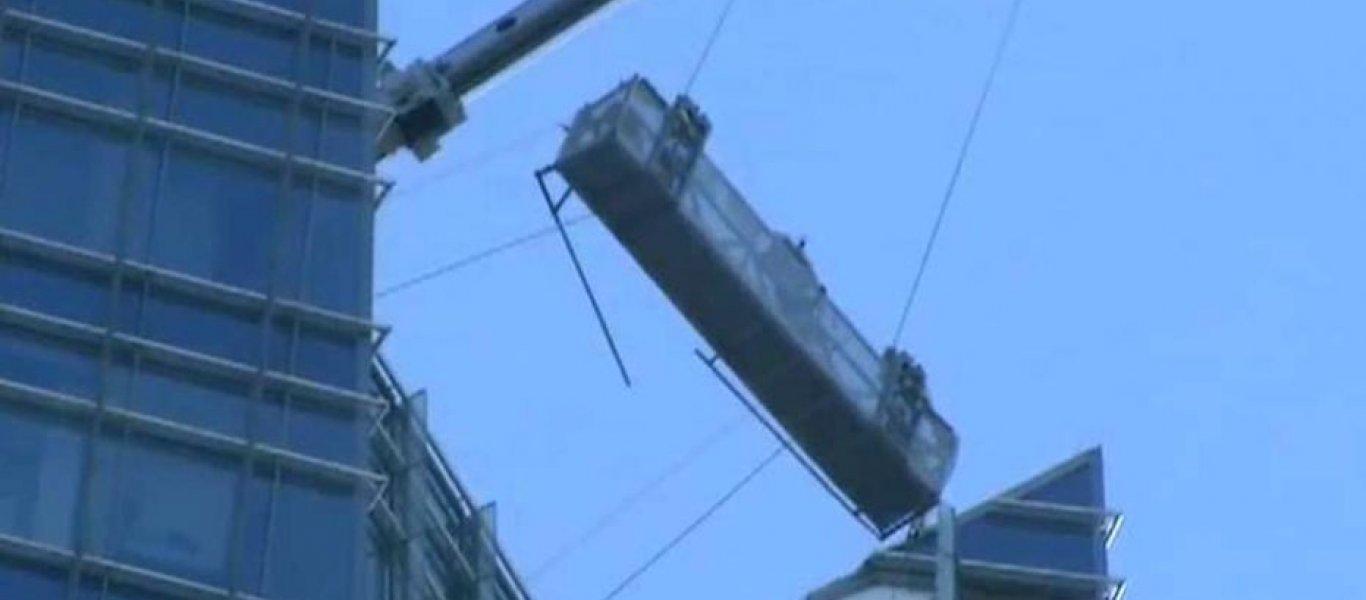 Καθαριστές τζαμιών κρεμάστηκαν στον αέρα (ΒΙΝΤΕΟ)