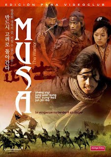 Musa The Warrior (2001) มหาสงครามกู้ปฐพี