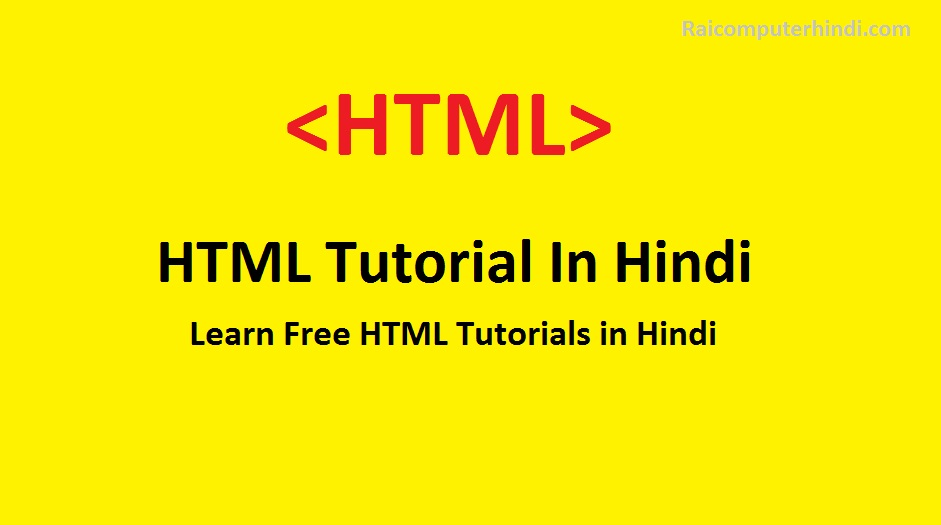 Learn Free HTML Tutorials in Hindi