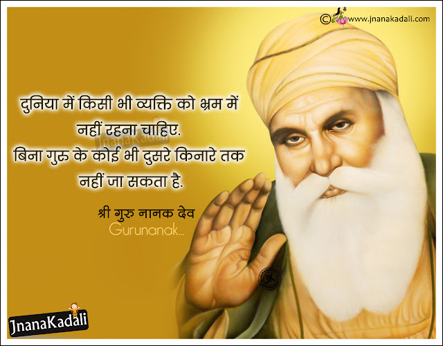 best hindu gurunanak wallpapers with Quotes, Gurunanak Ji Hindi Anmol Vachan