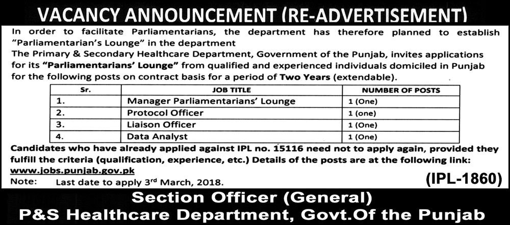 Re Advertisement of Primary and Secondary Healthcare Department Latest Jobs 2018 New Vacancies