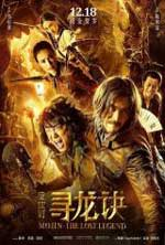 Mojin: The Lost Legend (The Ghouls) (2015) HD 720p Subtitulados