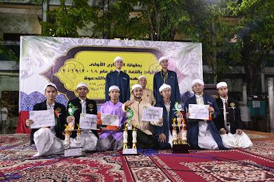 38 Delegasi Daerah Warnai Persaingan Debat Bahasa Arab