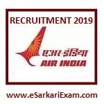 Air India Security Supervisor Recruitment