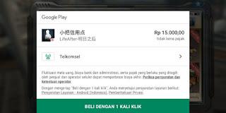 Cara TopUp Lifeafter menggunakan Pulsa Indosat