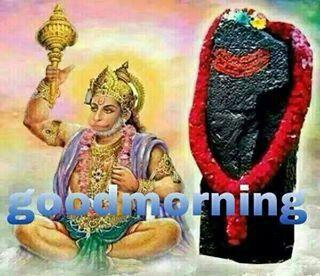 WhatsApp - Good Morning With Bajrangbali
