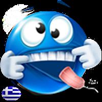 http://www.greekapps.info/2014/07/crazy-quiz.html#greekapps