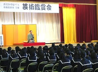 中学校で開催された三遊亭楽春の芸術鑑賞会の講演風景です。