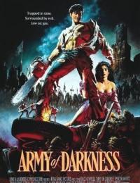 Army Of Darkness   Bmovies