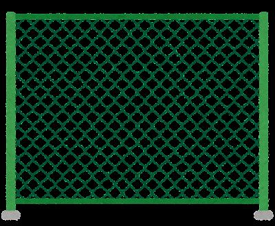 フェンスのイラスト