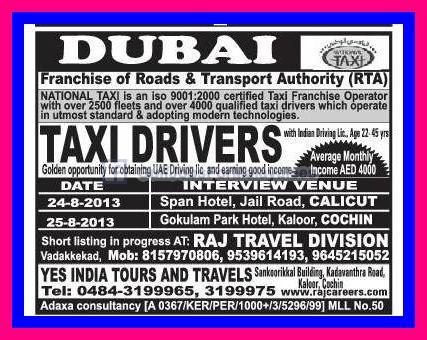Rta Taxi Drivers Vacancies In Dubai Gulf Jobs For Malayalees