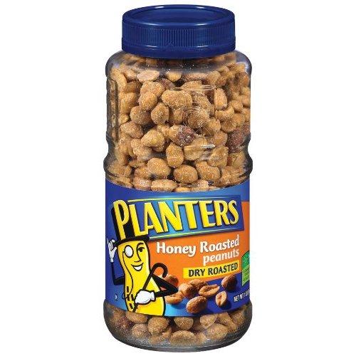 Coupon Stl Planters Peanut Coupon 1 1