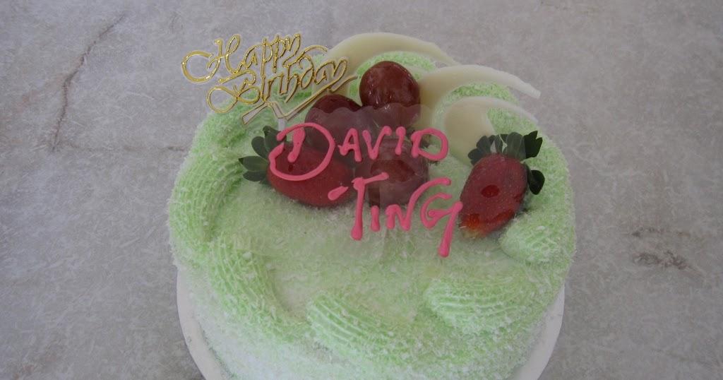 Bone Marrow Transplant Birthday Cake