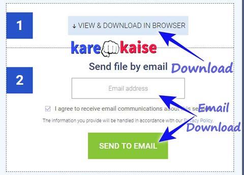 pdf-email-par-send-kare