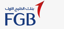 fgb bank uae logo phone number
