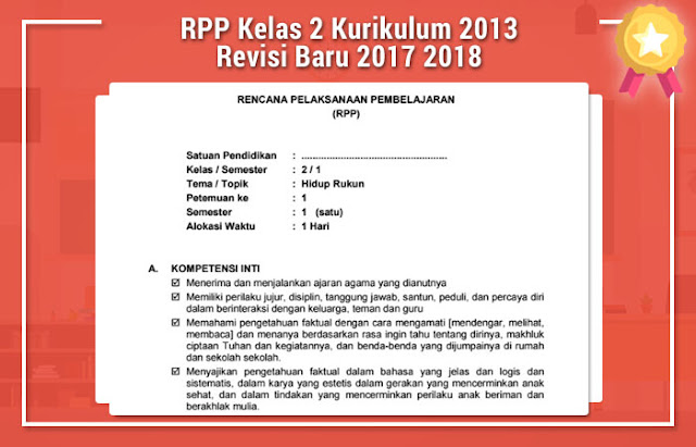 RPP Kelas 2 Kurikulum 2013 Revisi Baru 2017 2018