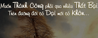 that bai la me thanh cong la gi