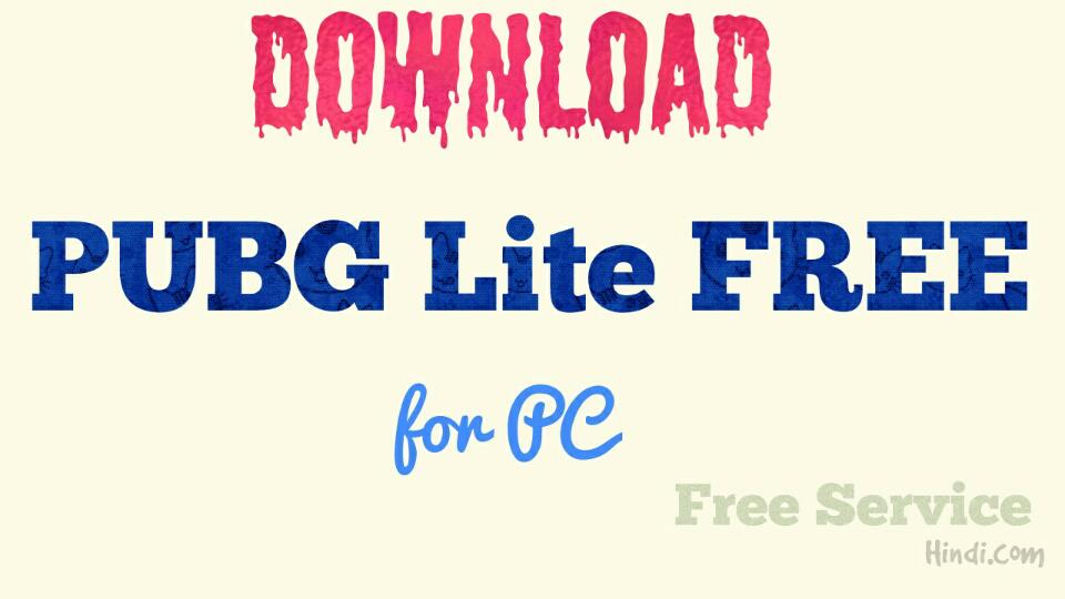 download-pubg-lite-free-for-pc.