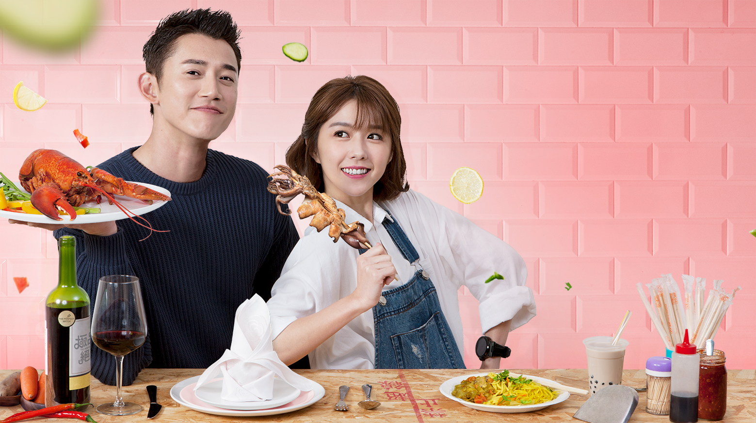 Review Drama Taiwan :The Perfect Match 極品絕配 - Widipedia Korea