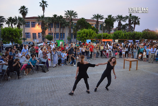 Ολοκληρώθηκαν με μεγάλη επιτυχία οι εκδηλώσεις της εκστρατείας «ΕUandME» στο Ναύπλιο
