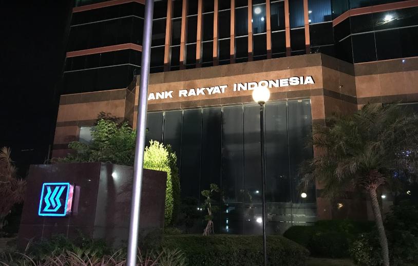 Daftar Lengkap Alamat Dan Nomor Telepon Kantor Bank Bri Di Kota Surabaya Daftar Informasi Web Id